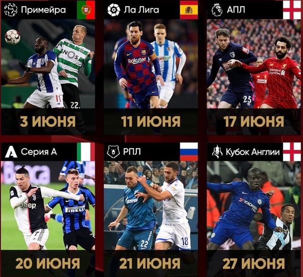 А еще мы хотели узнать, за какой клуб болеете или кому симпатизируете. Напишите нам Реал или Барселона? Ливерпуль или Манчестер? А может Лестер или Брайтон?