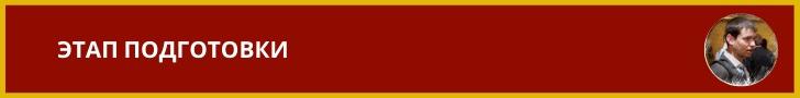42 лида за 10 дней по 176 рублей для компании по международным перевозкам и сертификации., изображение №5
