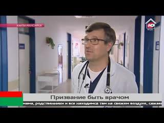 В рубрике НАША КОМАНДА - семья врачей - Андрей и Анна Изотовы