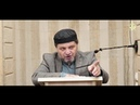 Наместник в Хомсе (Сирия) Халифа Умара - Саад ибн Амр. Какими должны быть мусульмане! Хусейн Афанди