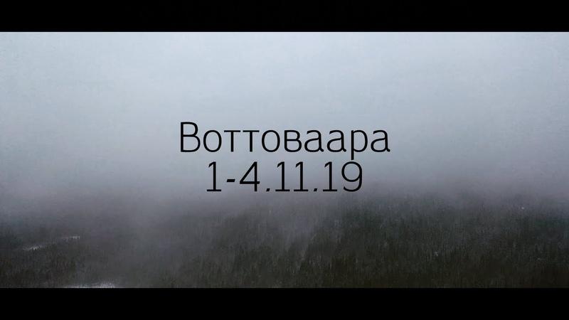 Зимняя Карелия. Гора Воттоваара.