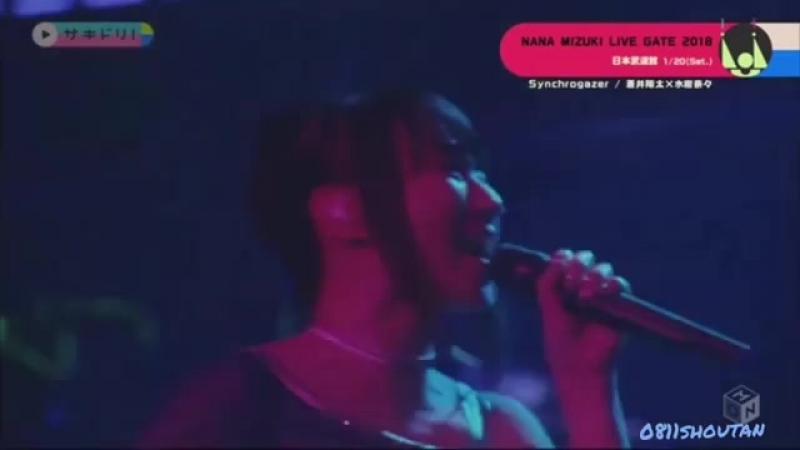 Aoi Shouta and Nana Mizuki