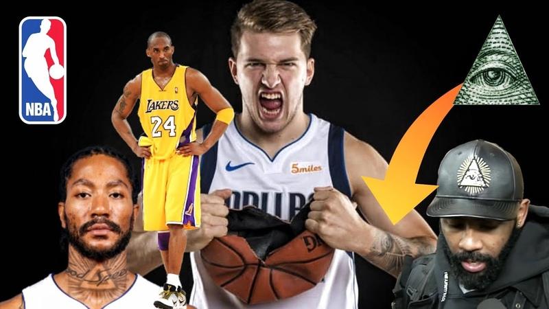 EINFLUSS DER ILLUMINATI AUF DIE NBA (Kobe Bryants Tod, Michael Jordan, LeBron James uvm.)