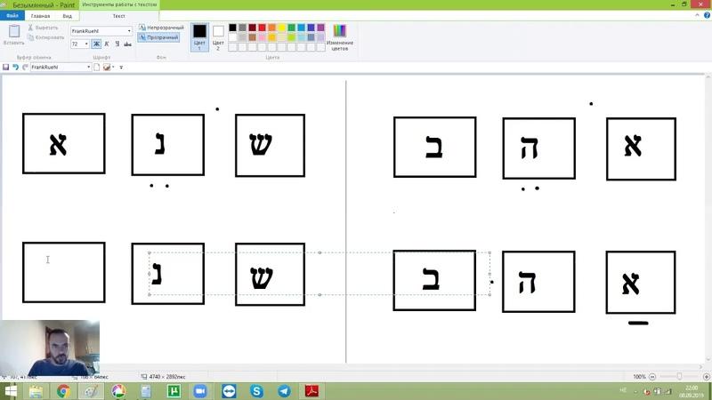 «КИ ТЕЦЕ» Читаем Тору на иврите