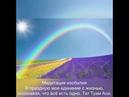 18 день «Жить в единстве». Медитация на изобилие - перевод с английского на русский язык.