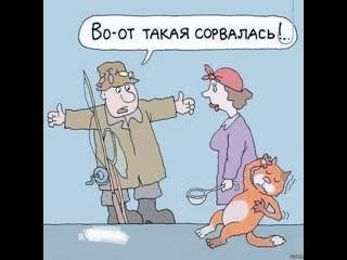 Рыбак    Прикол ●   Юмор