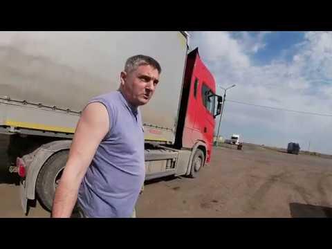 $438 Scania S500 Волжский приводим себя в порядок Вперед дальше на Восток