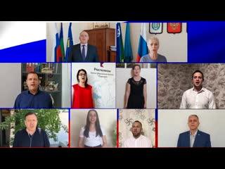 Гимн России, жители Советского района