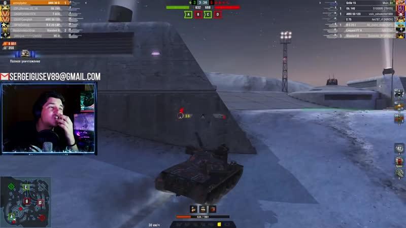 WoT Blitz Дикий пот на танке AMX 30 B ● Игра ЖЕСТОКО подставила ПРОФИ World of Tanks Blitz WoTB