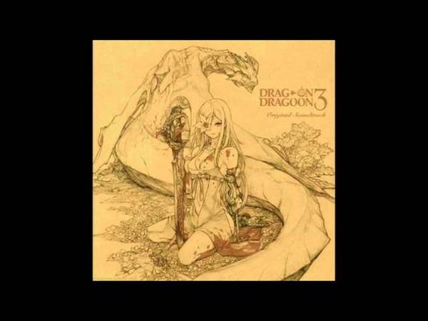 Drag on Dragoon 3 OST Kuroi Uta International Drakengard
