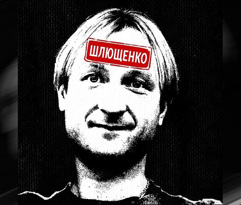 Илья Соболев с пародией на ролик Рудковская - Плющенко