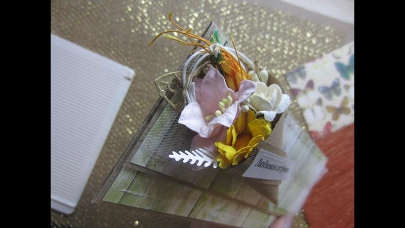 Скрапбукинг / мастер-класс / конверт для денежного подарка