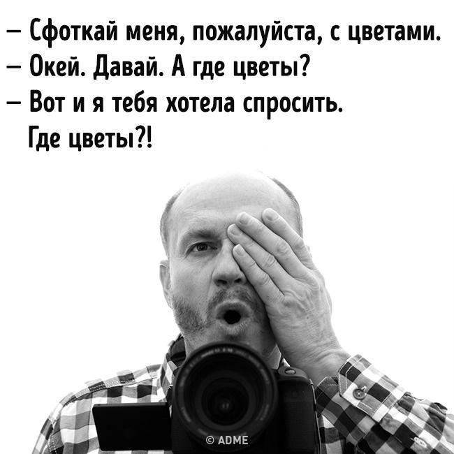 PAI_49pDw6E.jpg