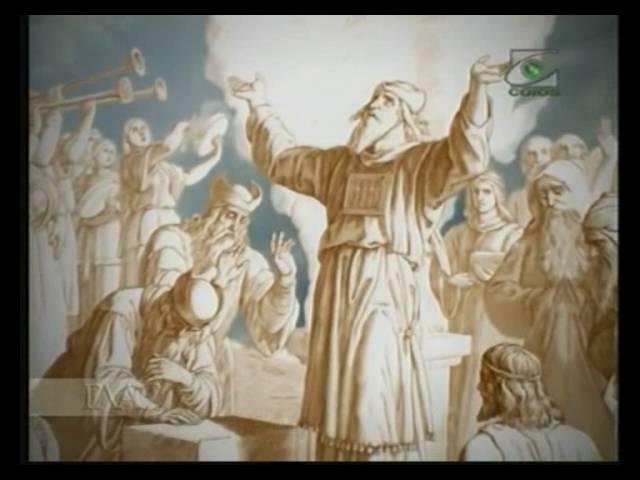 Закон Божий. Разделение царства еврейского на два: иудейское и Израильское. 152