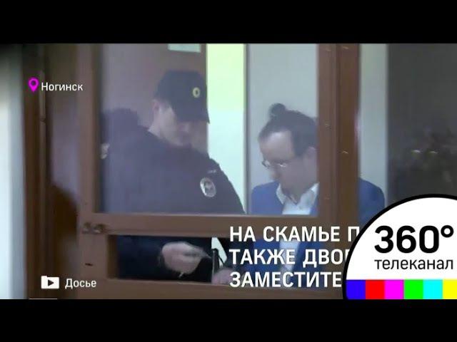 Ногинский суд вынесет приговор экс-главе района Вадиму Рейтеру