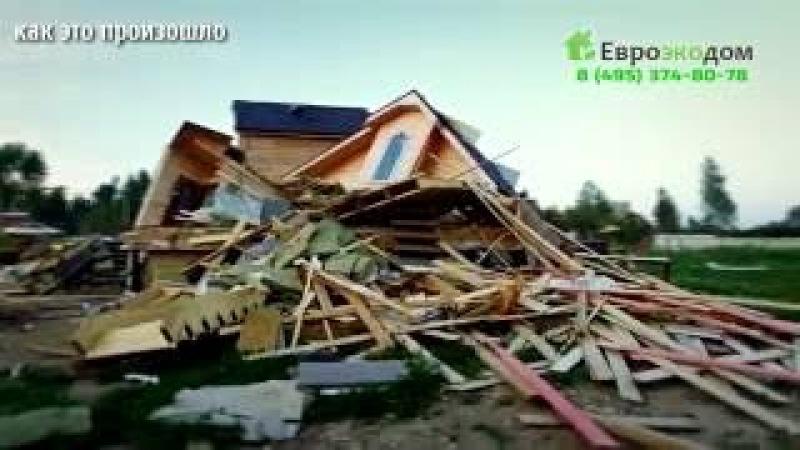 Какие последствия Вас ожидают при строительстве дешевых каркасных домов!