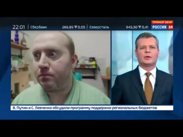 Вирусный ролик с геем на передержке вызвал скандал из сериала Новости на «Россия 24» смотреть бесплатно видео онлайн.