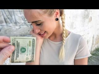 Naomi Woods - Парень уговорил заняться сексом за деньги порно, секс, выебал, минет, согласилась, за деньги