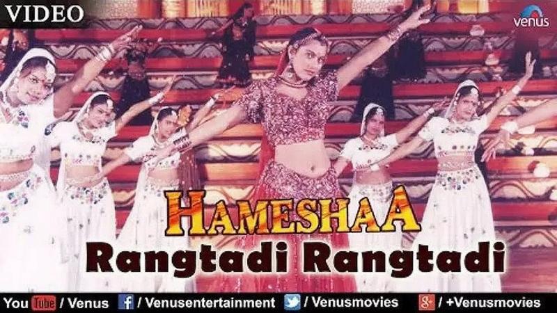 Rangtadi Rangtadi   HD   Hameshaa   Kajol   Aditya Pancholi