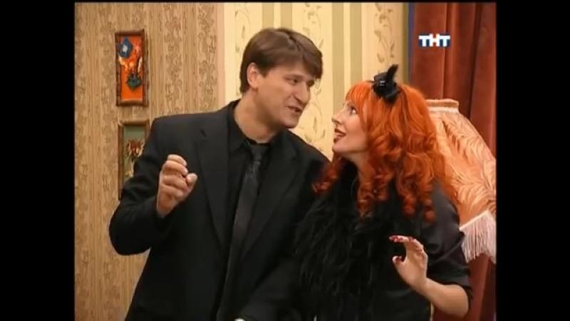 Счастливы вместе 1 сезон 85 серия Особенности национальной контрацепции (Букины)