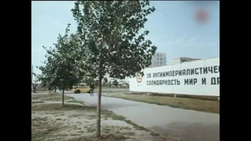 Одесса. Проспект Академика Глушко 1978-1979 год. Новостройки. Отрывок из фильма Выгодный контракт