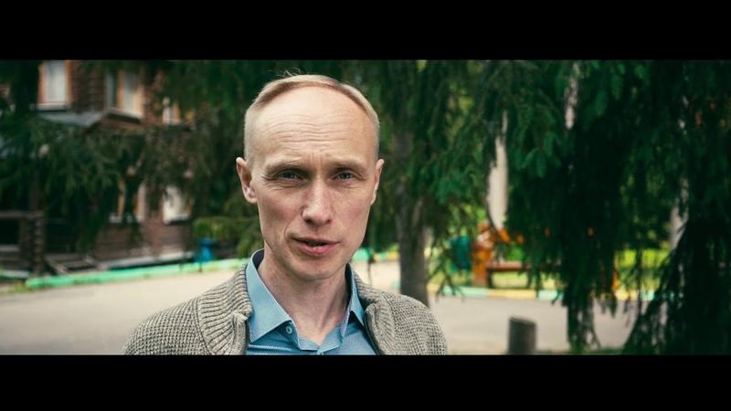 Настройка на третий день ПРОЯВЛЯЙ, ДОВЕРЯЙ от Олега Гадецкого