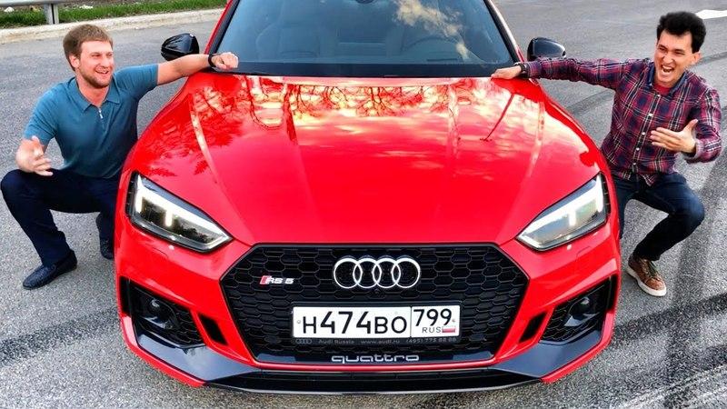 Тест новой Audi RS5 с мотором PORSCHE! Что думает о ней владелец Ауди TT 1100 сил? Обзор 450 коней! » Freewka.com - Смотреть онлайн в хорощем качестве
