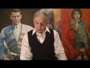 Диалоги об Искусстве с Андреем Липко VIII серия Портрет Фамильные ценности