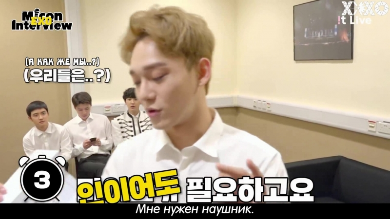 [РУСС. САБ] 180621 Micon Interview EXO. EXO PLANET 4 - The EℓyXiOn in HONG KONG 8