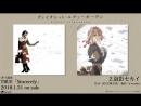 アニメ『ヴァイオレット・エヴァーガーデン』OP主題歌 TRUE「Sincerely」収録曲視聴動画