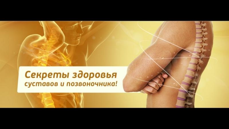 Нарушение кровоснабжения суставов - как препятствие для лечения артритов, артрозов.