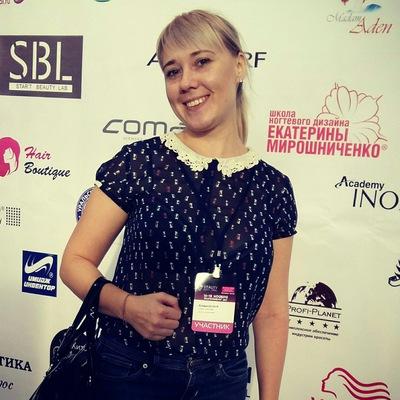 Галина Паньковская