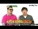 Weekly Idol Shinee Ep.42 рус.саб