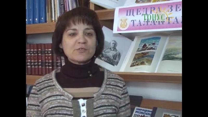 Новости Тонус Выставка книг к Дню работников культуры