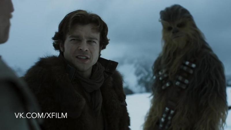 Хан Соло_ Звёздные Войны. Истории _ Solo_ A Star Wars Story (2018) трейлер