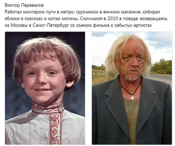 Судьбы детей, снимавшихся в советских фильмах