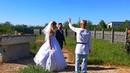 Свадебный обряд венчания Славянские традиции