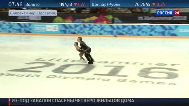 Новости на «Россия 24» • Биатлонисты и фигуристы из России завоевывают Лиллехаммер