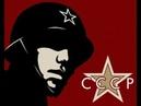 Марш защитников Москвы