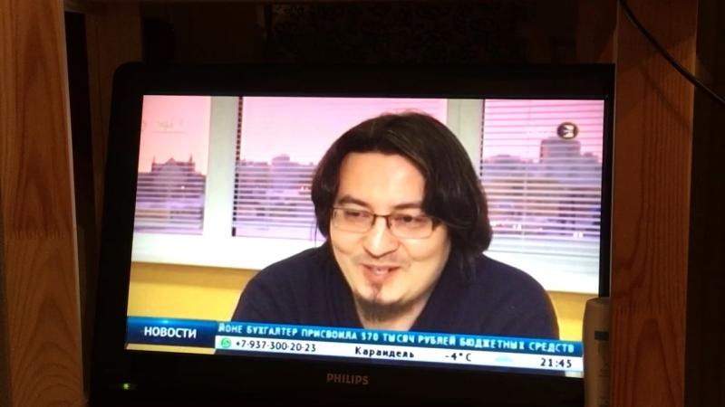 Новости Бст на рус
