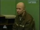Маньяк Серийный убийца Анатолий Оноприенко Терминатор