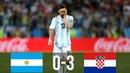 Аргентина-Хорватия -0-3! Унижающий для Месси проигрыш его сборной!