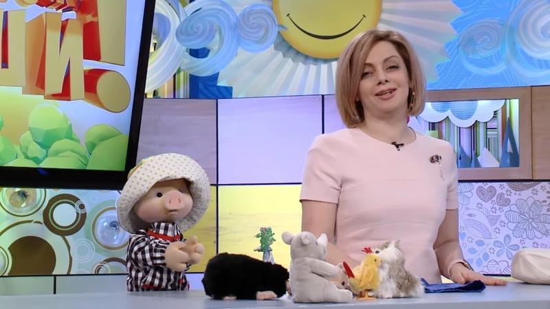 С добрым утром, малыши! - Гостевая - Психолог Анетта Орлова - Как познакомиться с новыми друзьями
