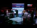 Американец Бом довел Соловьева до истерики в прямом эфире.mp4