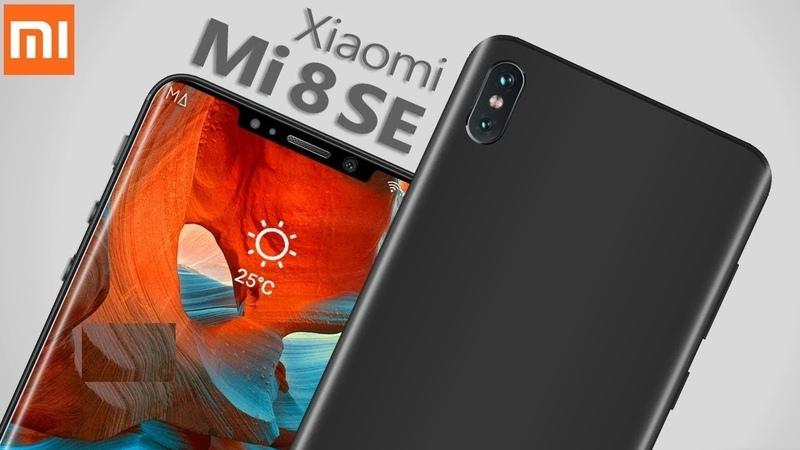 Обзор Xiaomi Mi 8 Se | Snapdragon 710