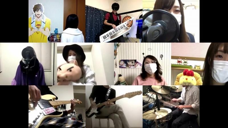 UQ HOLDER Mahou Sensei Negima 2 OP Happy Material Band cover