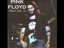 Pink Floyd - Paris, June 24, 1974 (Live Paris, France - June 24th, 1974)