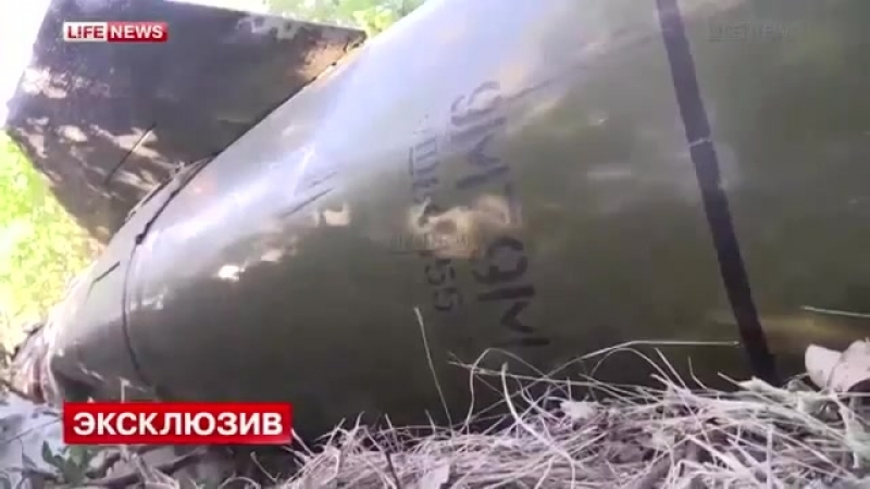 Ukraine Nazi scum use ballistic missiles against Russians in Lugansk, Novorossiya.
