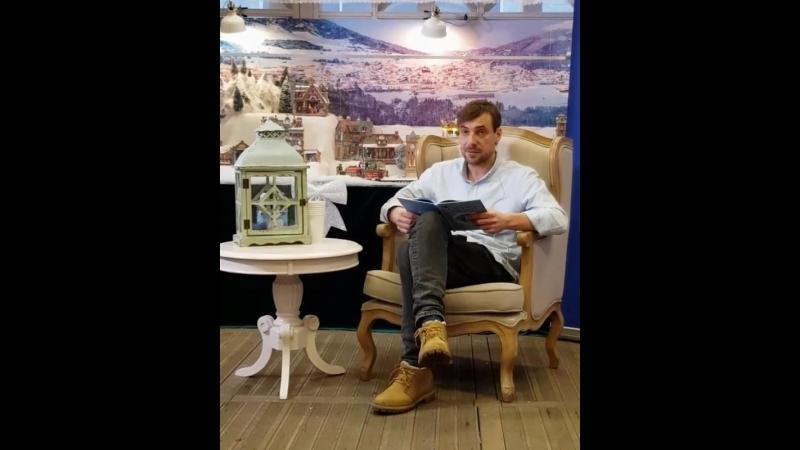 Евгений Цыганов читает сказку Снежная королева   24.12.2017