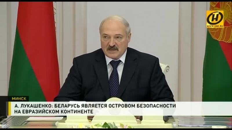 Александр Лукашенко утвердил решения на охрану государственной границы Беларуси в 2018 году